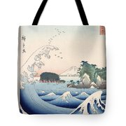 The Wave Tote Bag by Hiroshige