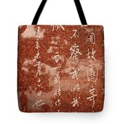 The Writings Of Lu Xun With Reflection Of Man Tote Bag