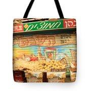 to market, to market Jerusalem Tote Bag