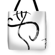 To Show Tote Bag
