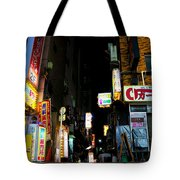 Late Night Alley Tote Bag