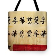 Truth Tote Bag by Brian Drake - Printscapes