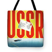 Ussr Vintage Cruise Travel Poster Restored Tote Bag