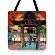 Vintage Japanese Art 1 Tote Bag