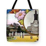 Vintage Japanese Art 10 Tote Bag
