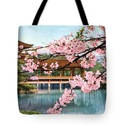 Vintage Japanese Art 12 Tote Bag