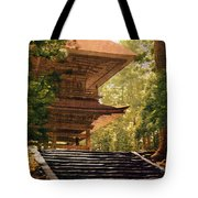 Vintage Japanese Art 16 Tote Bag