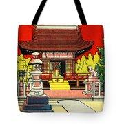 Vintage Japanese Art 2 Tote Bag