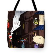 Vintage Japanese Art 26 Tote Bag