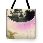 Vintage Japanese Art 27 Tote Bag