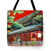 Vintage Japanese Art 4 Tote Bag