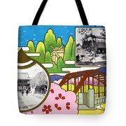 Vintage Japanese Art 8 Tote Bag