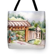 Watercolor Japanese Garden Gate Tote Bag