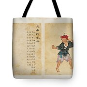 Watercolours On Papers With Popular Life Scenes And Inscriptions Tote Bag