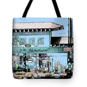 Welcome To Chinatown Sign Blue Tote Bag by Marianne Dow