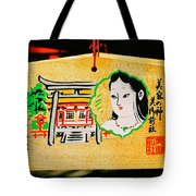 Wishing For Beauty ... Tote Bag