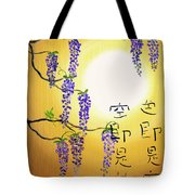 Wisteria With Heart Sutra Tote Bag