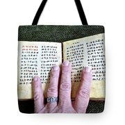 Word Of The Living God Tote Bag