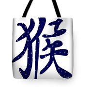 Chinese Year Of The Monkey Tote Bag