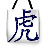 Chinese Year Of The Tiger Tote Bag