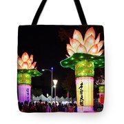 Large Lanterns In The Shape Of Lotus Flowers Tote Bag