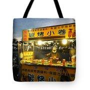 Street Vendor Cooks Grilled Squid Tote Bag