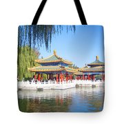 Beautiful Beihai Park, Beijing, China Photograph Tote Bag