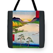36 Views Of Mt.fuji - Shinshu Suwa Lake Tote Bag