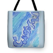 Beshert  Os21pp Tote Bag by Hebrewletters Sl