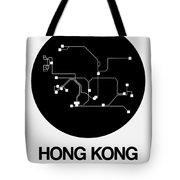 Hong Kong Black Subway Map Tote Bag