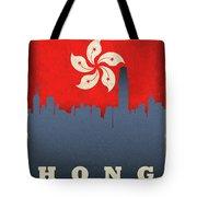 Hong Kong World City Flag Skyline Tote Bag
