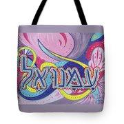 Immanuel Tote Bag by Nancy Cupp