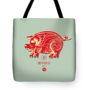Pig 2019 Happy Chinese New Year Of The Pig Characters Mean Vector De Tote Bag