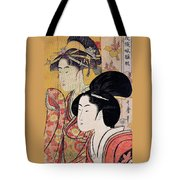 Top Quality Art - Bamboo Blind Tote Bag