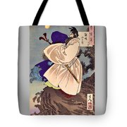 Top Quality Art - Choryo Tote Bag