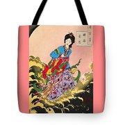 Top Quality Art - Jyoga Hongetsu Tote Bag