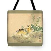 Top Quality Art - Keinen Kachoshokan 12view 3 Tote Bag