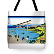 Top Quality Art - Mt,fuji36view-nobotonoura Tote Bag