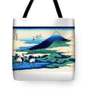 Top Quality Art - Mt,fuji36view-soshu Umezawanosho Tote Bag