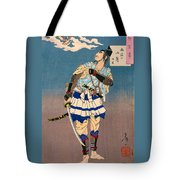 Top Quality Art - Soga Brother Vengeance Tote Bag