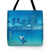 Ushibori - Top Quality Image Edition Tote Bag
