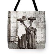 Women From Siloan In Jerusalem Tote Bag