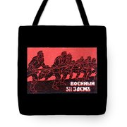 Wwi Imperial Russian War Bond Tote Bag