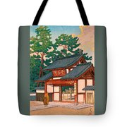 Zuizenji - Top Quality Image Edition Tote Bag