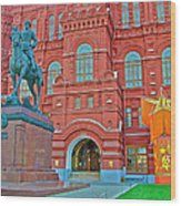 Back Of Russian Historical Museum In Moscow-russia Wood Print