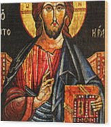 Christ The Pantocrator Icon II Wood Print