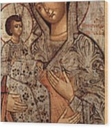 Icon Of The Blessed Virgin With Three Hands Wood Print by Novgorod School