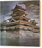 Matsumoto Castle  Wood Print