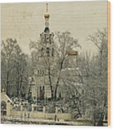 Old Russian Church Wood Print