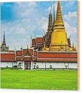 Wat Phra Kaew - Bangkok Wood Print